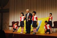 Kobe_1_2