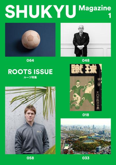Shukyumagazine1