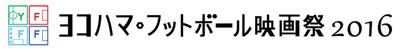 160115_yfff_01